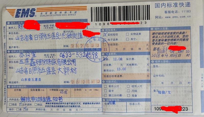 IMG_20180607_104324_副本_副本_副本.jpg
