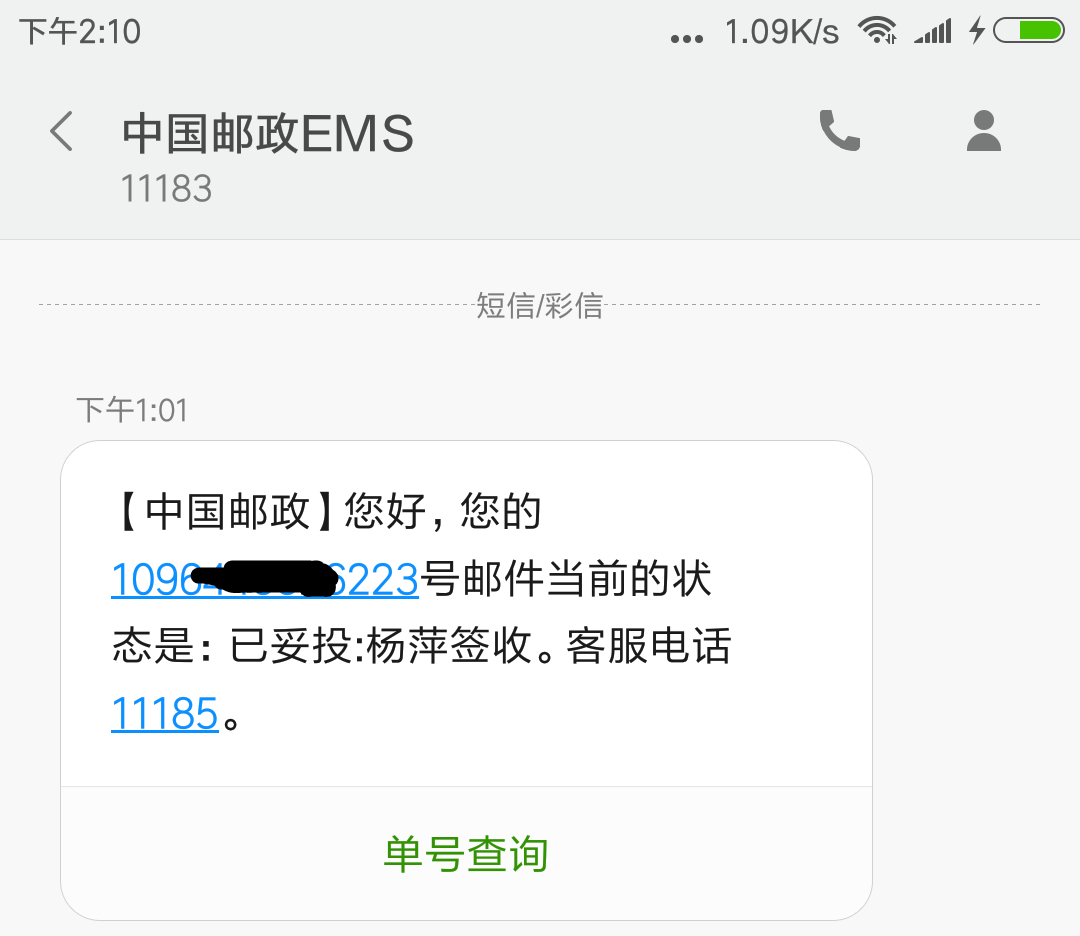 mmexport1529639069085_副本_副本.png