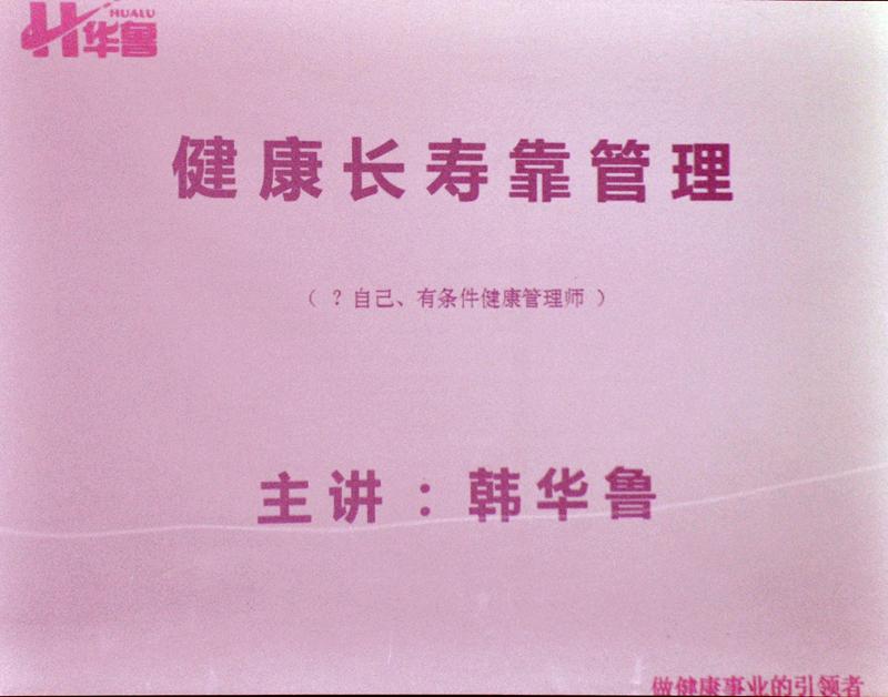 DSC_6001_副本.jpg