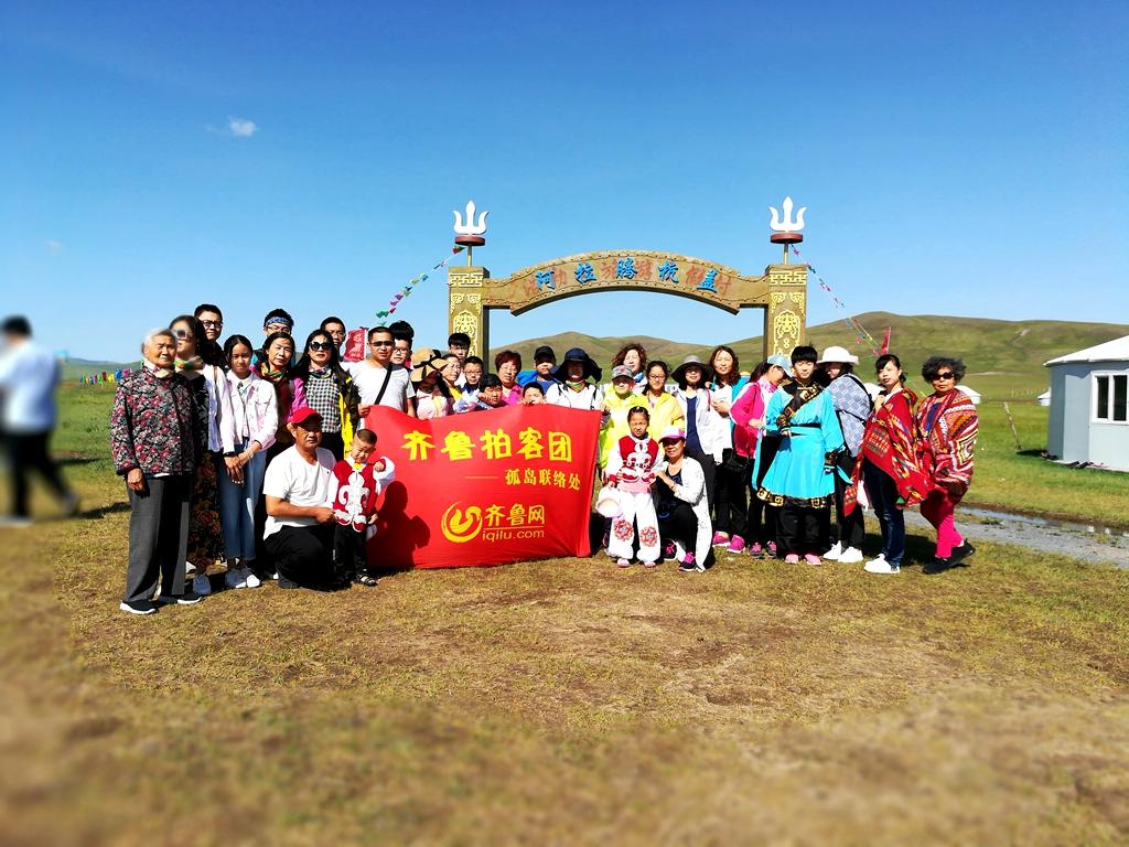 孤岛拍客携手西城记忆之旅旅行社乌拉盖草原五日游7月7日