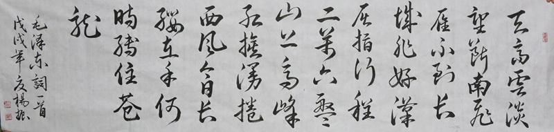 20、_副本.jpg