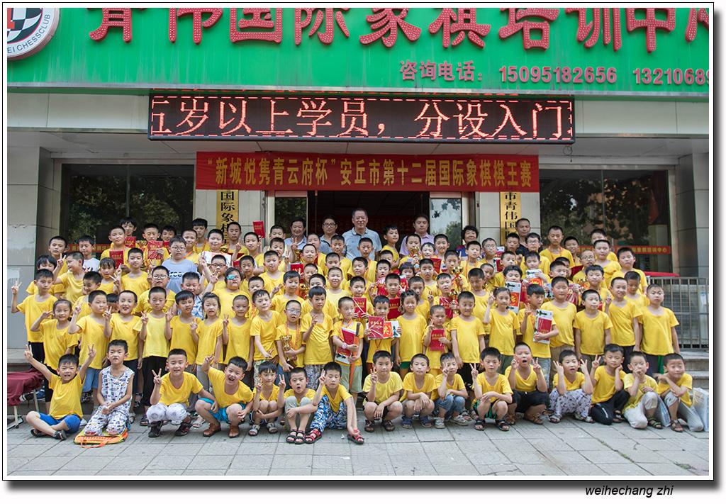 安丘国际象棋第12界棋王赛53.jpg