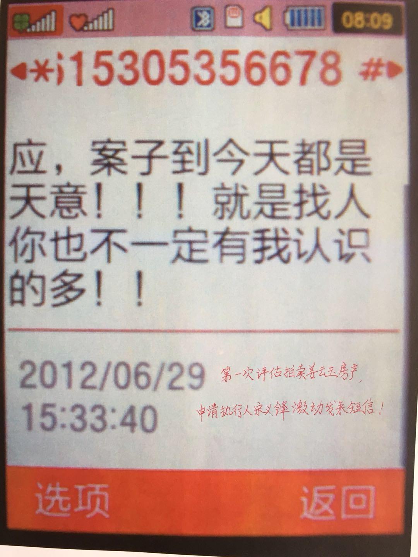 346870844894304609.jpg