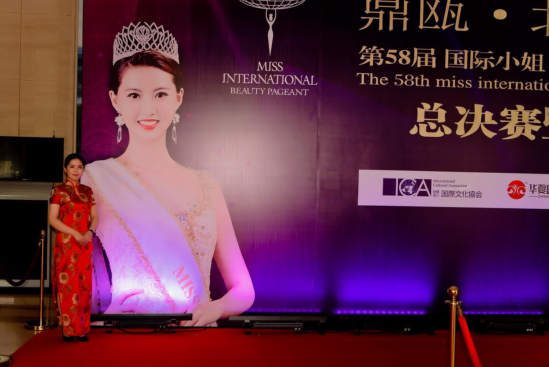 国际小姐大赛(济南)-1402-11.jpg