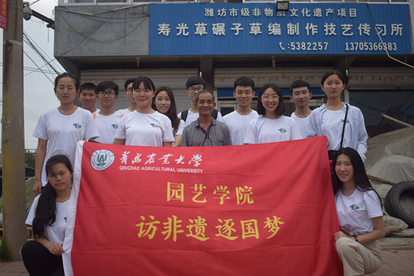 队员与李永先在传习所门前合影留念。