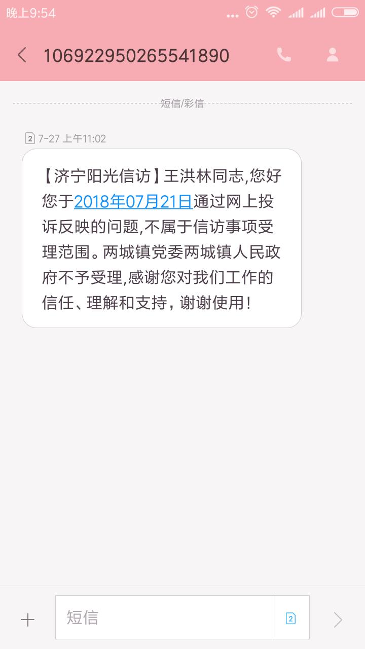 微信图片_20180809002807.png
