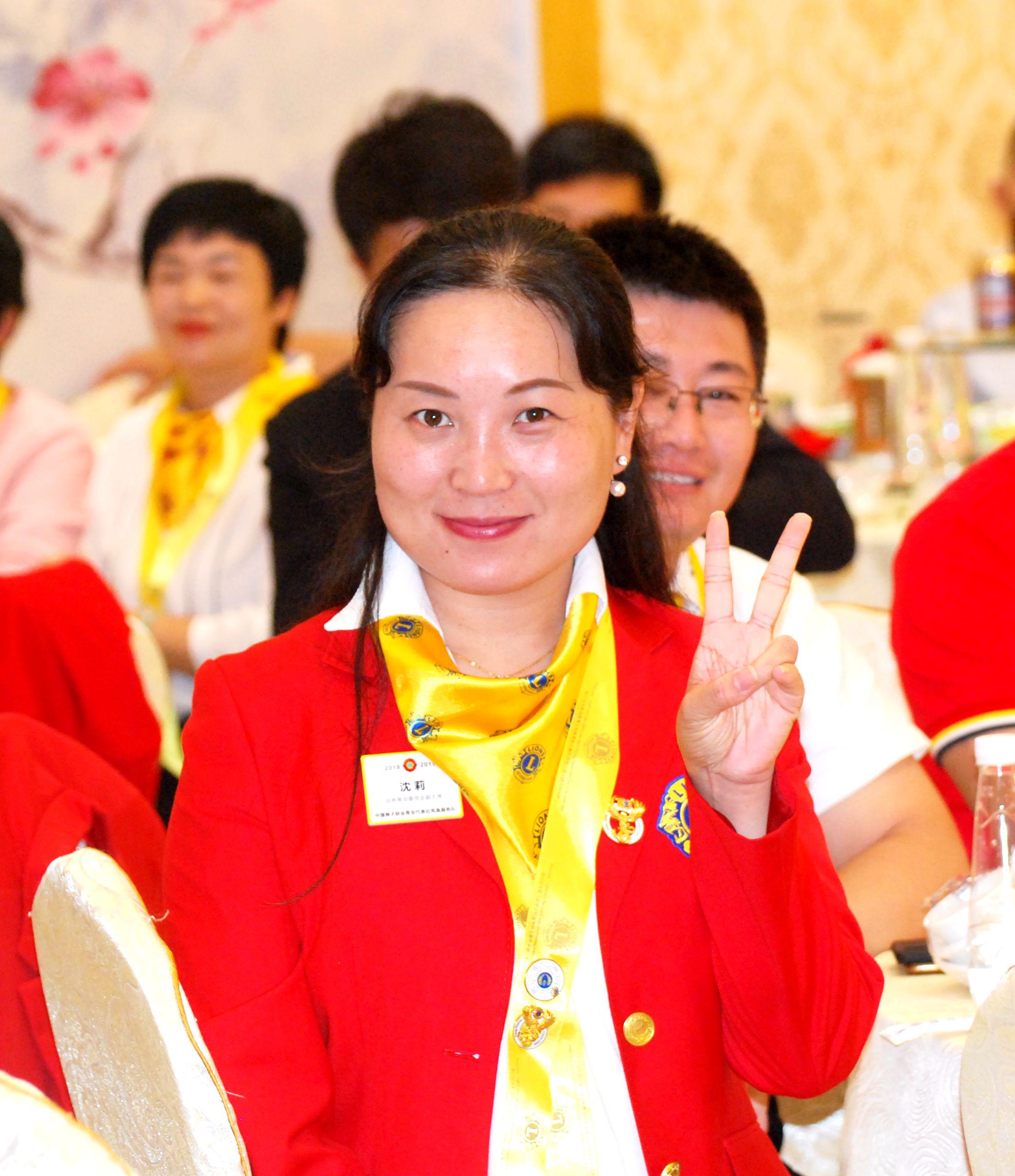 中国狮子联会(菏泽)凤凰服务队2018-2019年度换届典礼