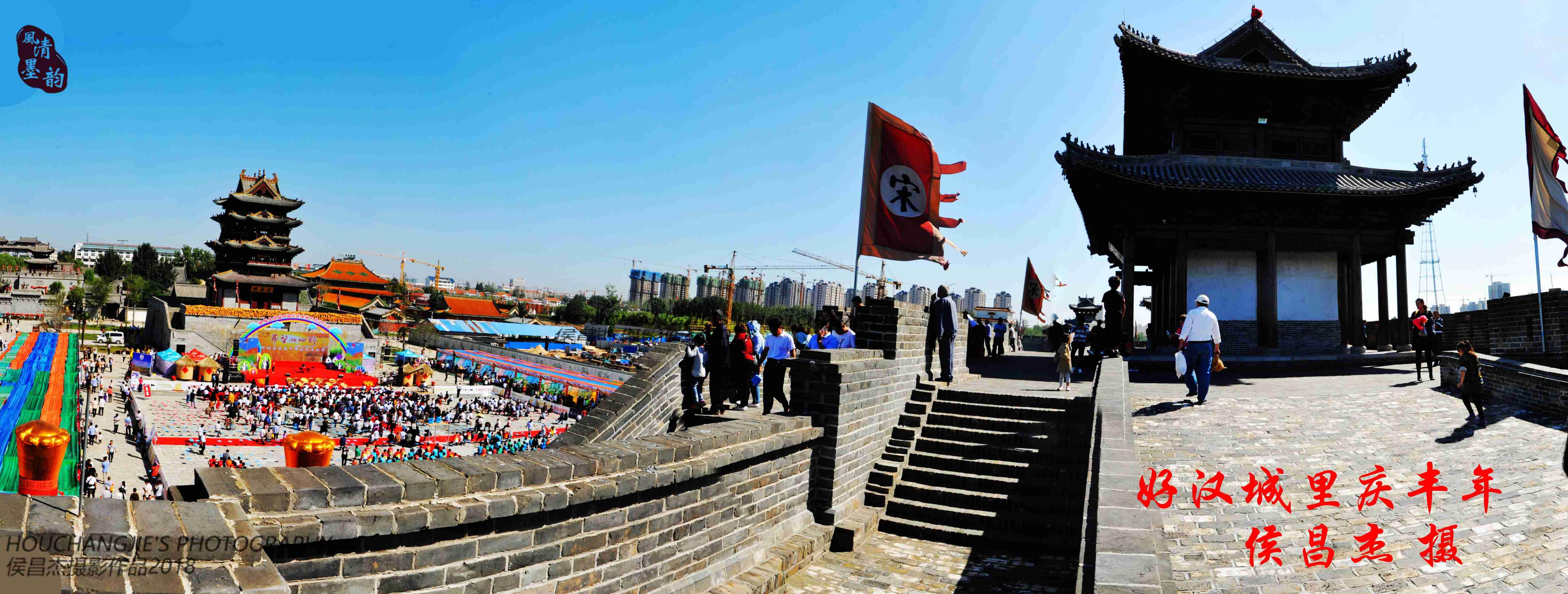 每日一片(2815)郓城县庆祝首个中国农民丰收节影记