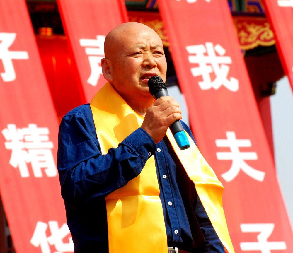 菏泽市通古集举行秋季祭孔大典  纪念孔子诞辰2569周年