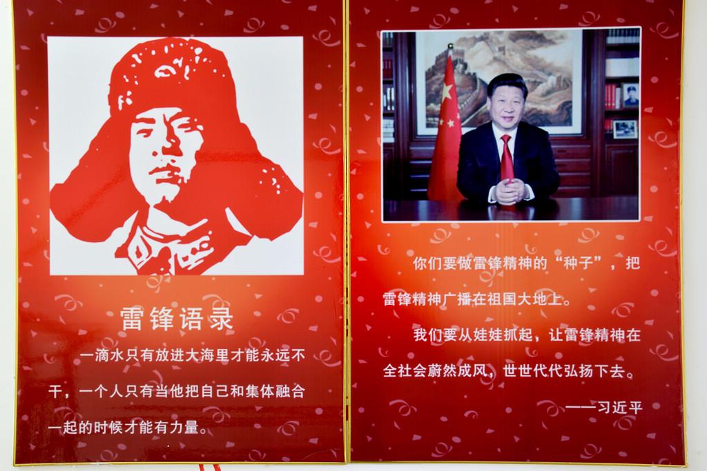 潍坊市雷锋驿站挂牌成立仪式