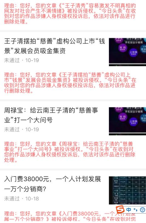 微信图片_20181022214650.png