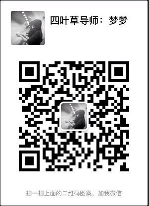 QQ图片20181221201751.png