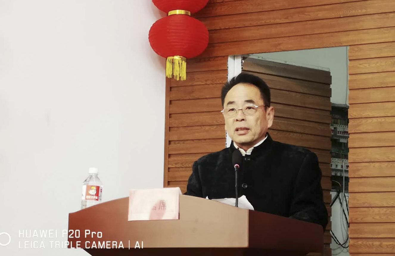 菏泽市牡丹区摄影家协会成立