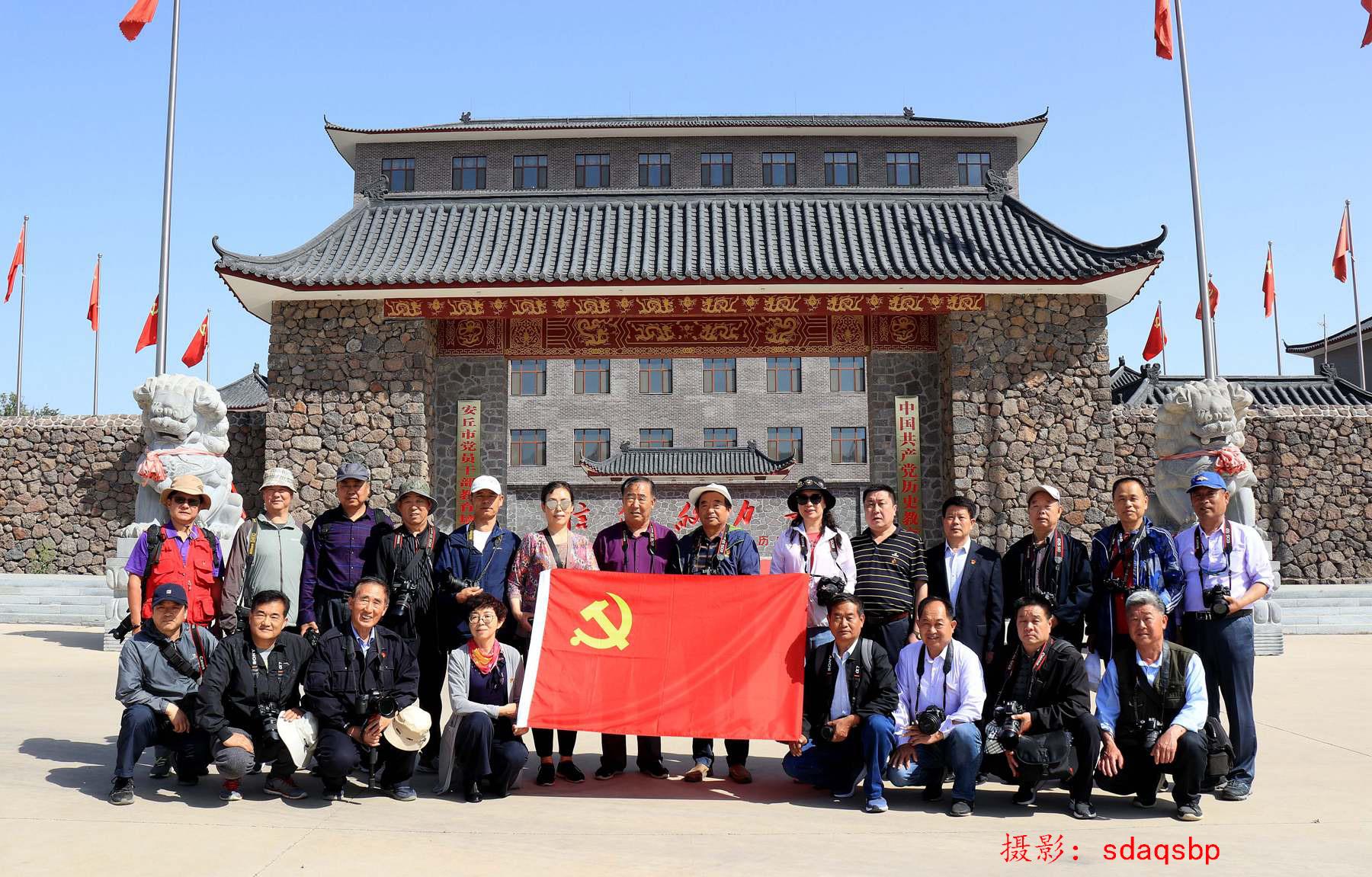 安丘市老年摄影学会等组织党员到党史教育馆参观