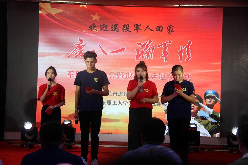 """安丘市举办""""庆八一、诵军情""""文艺联欢晚会"""
