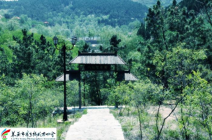 莱芜吕祖泉风景区