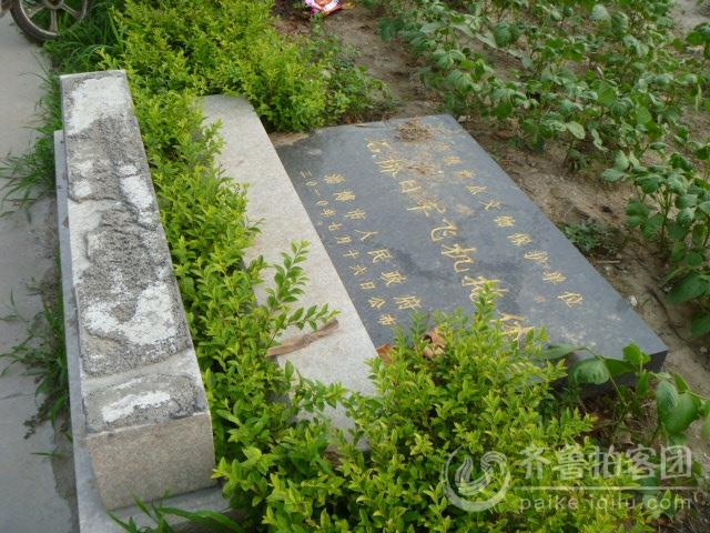 淄博石桥日军飞机场遗址
