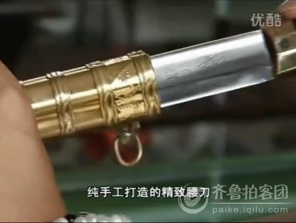 小腰刀.jpg