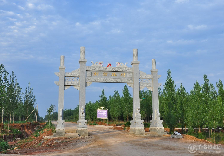 新农村道路建设