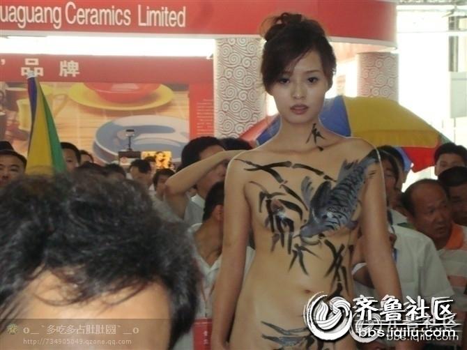 山东淄博陶瓷博览会_山东淄博厨具博览会