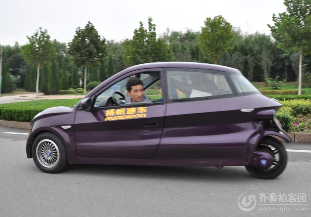 新能源汽车上路了
