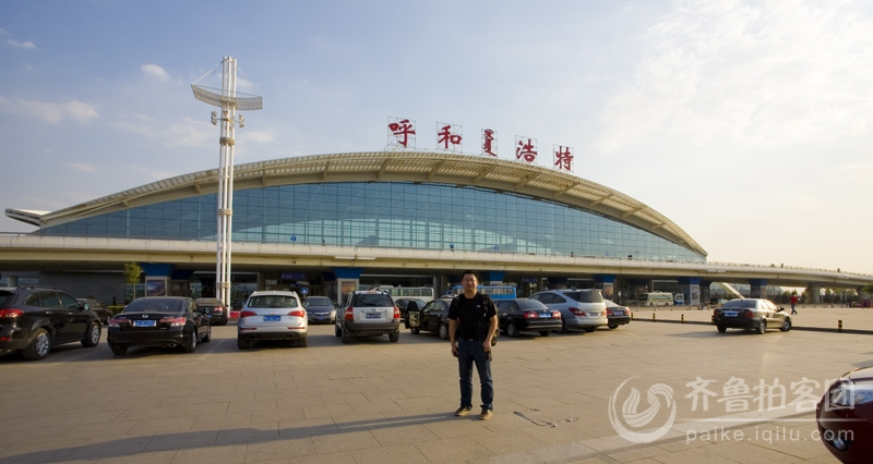 呼和浩特白塔机场 - 北京拍客