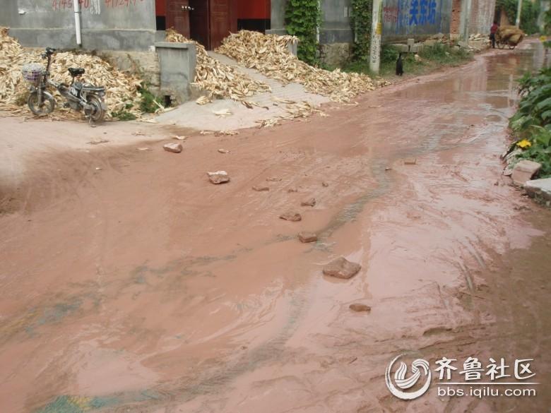 水磨石地面惹的祸