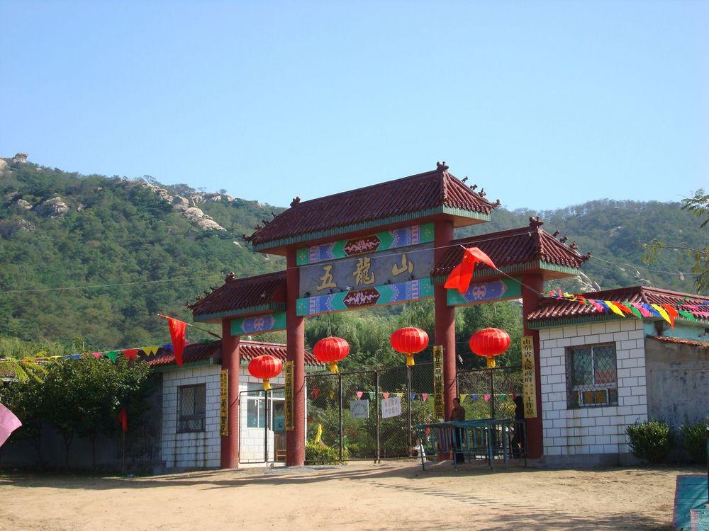 安丘五龙山风景区图片
