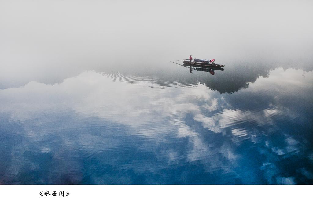 《水云间》---作者 张志国.jpg