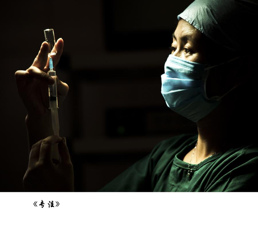 《专注》---作者 张志国.jpg