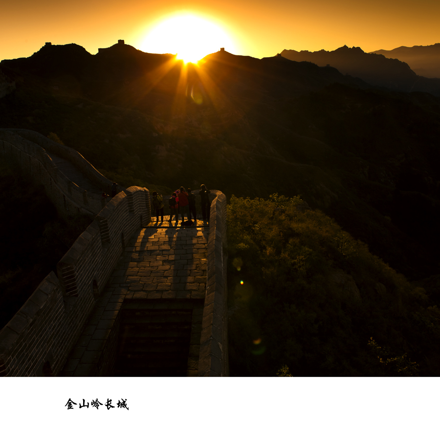 《长城的早晨》.jpg
