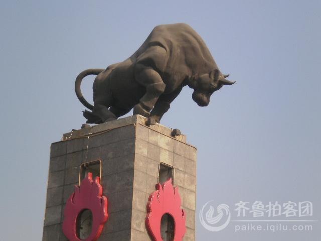 俺平度的标志---铜牛