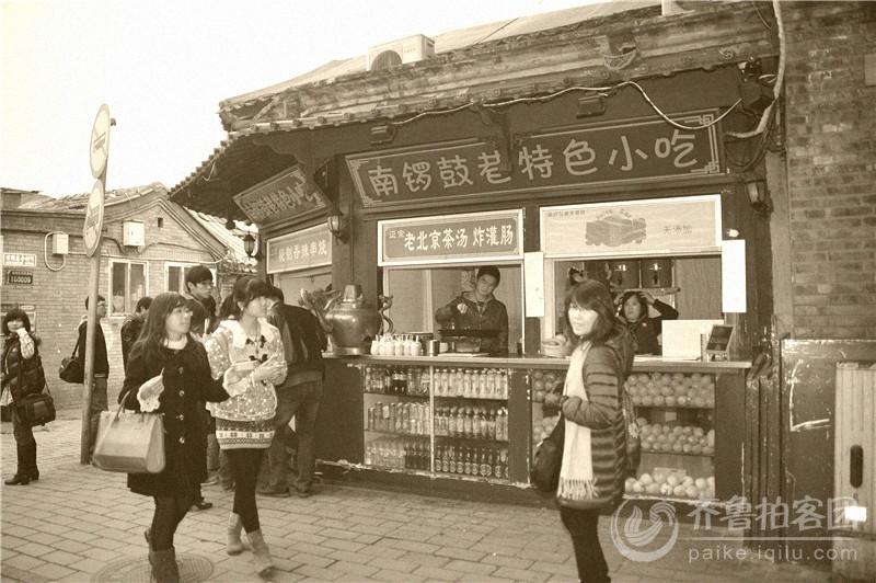 每日一片(175) 齐鲁拍客团郓城站进京采风之五元代古院图片