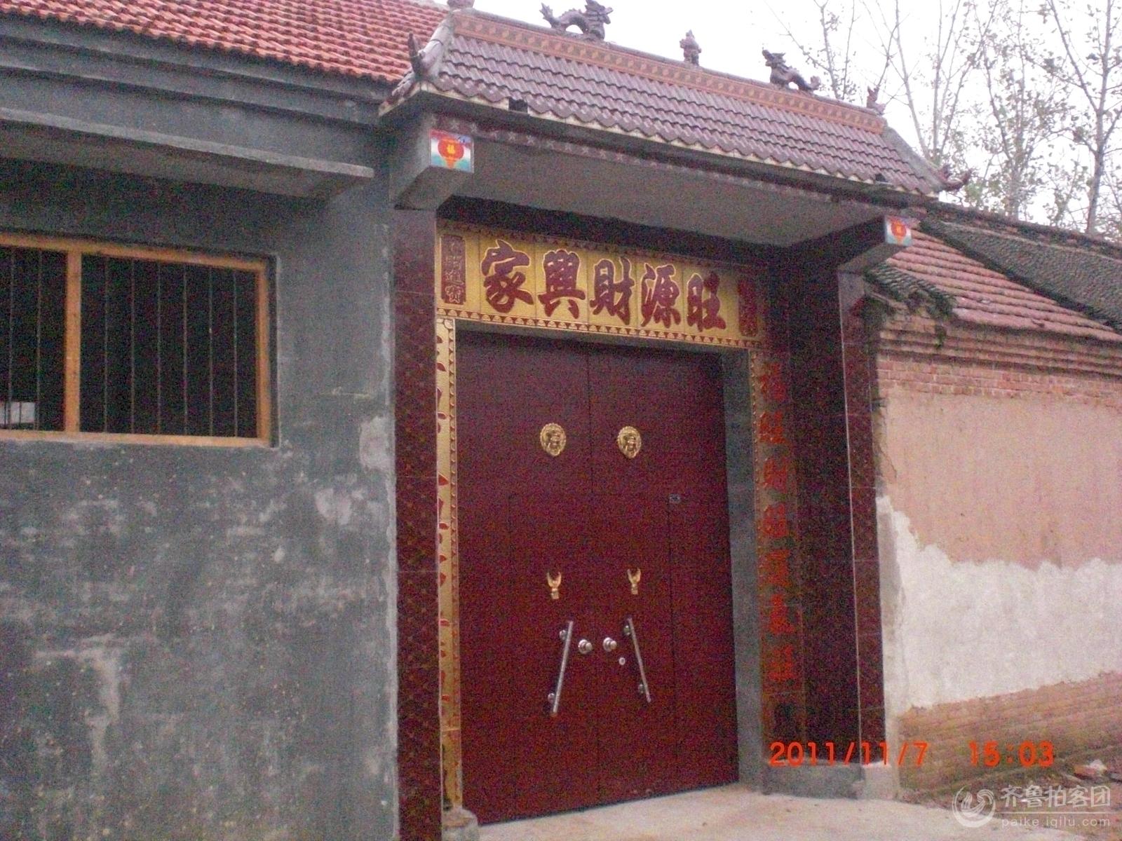 大门设计图片,农村庭院围墙大门风水,农村庭院大门铁艺门,农村