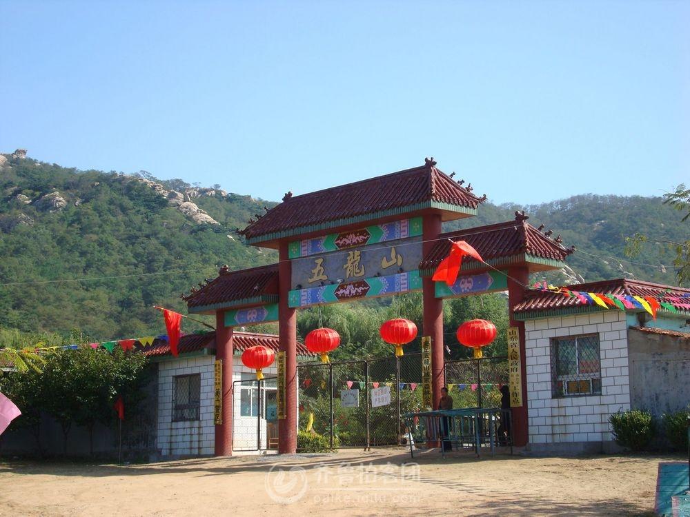 安丘五龙山风景区 - 乡村文明拍客大赛(回顾版)