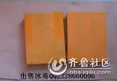 出售冰毒+QQ2228660096.png