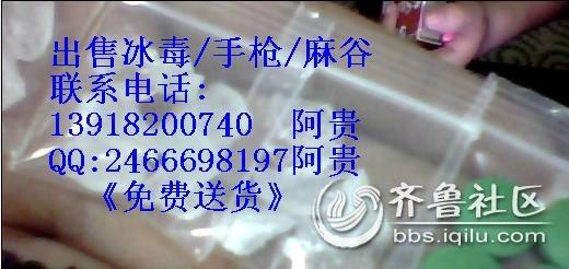 来QQ2466698197.jpg