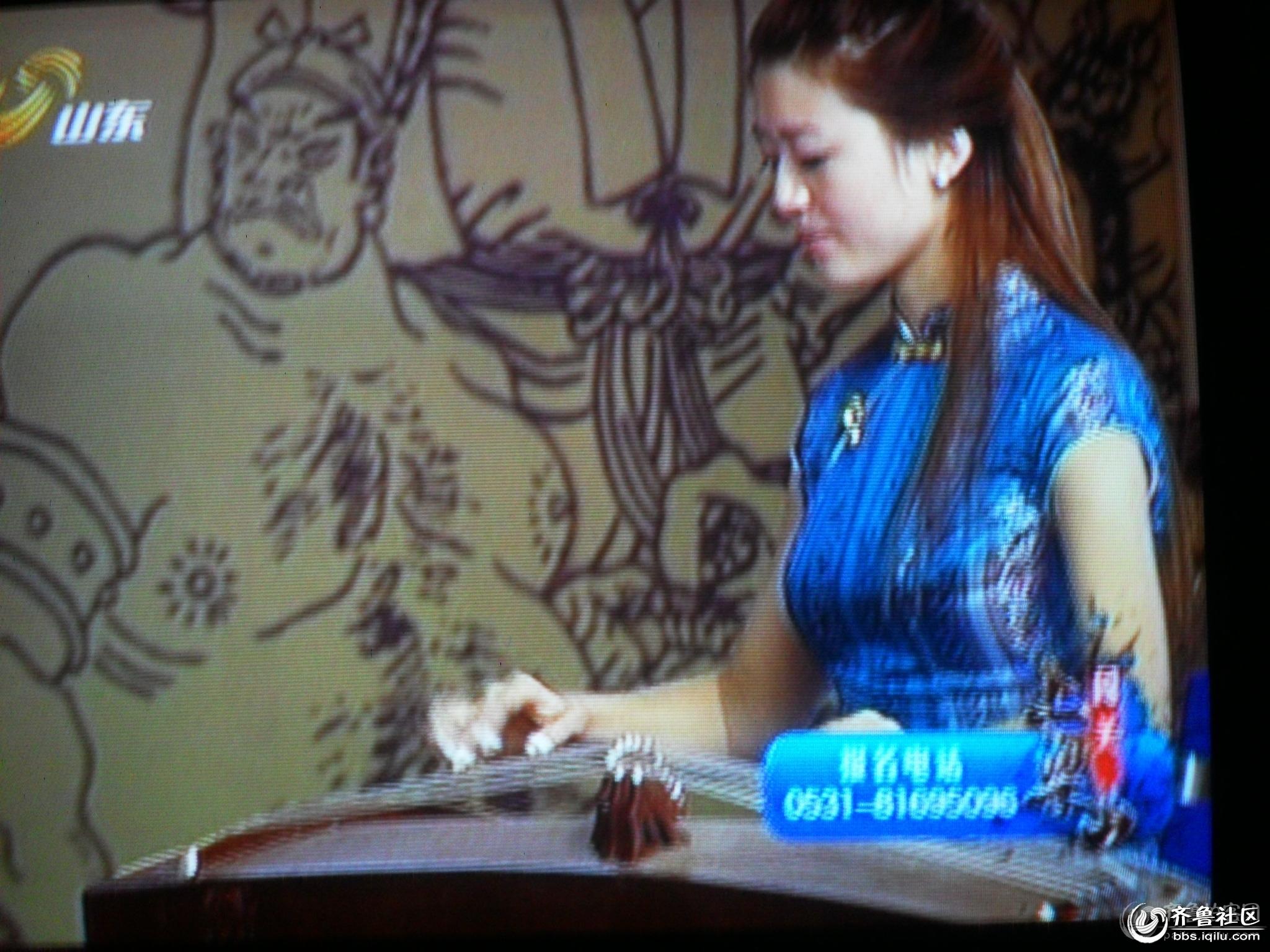 弹古筝的美女 滨州论坛