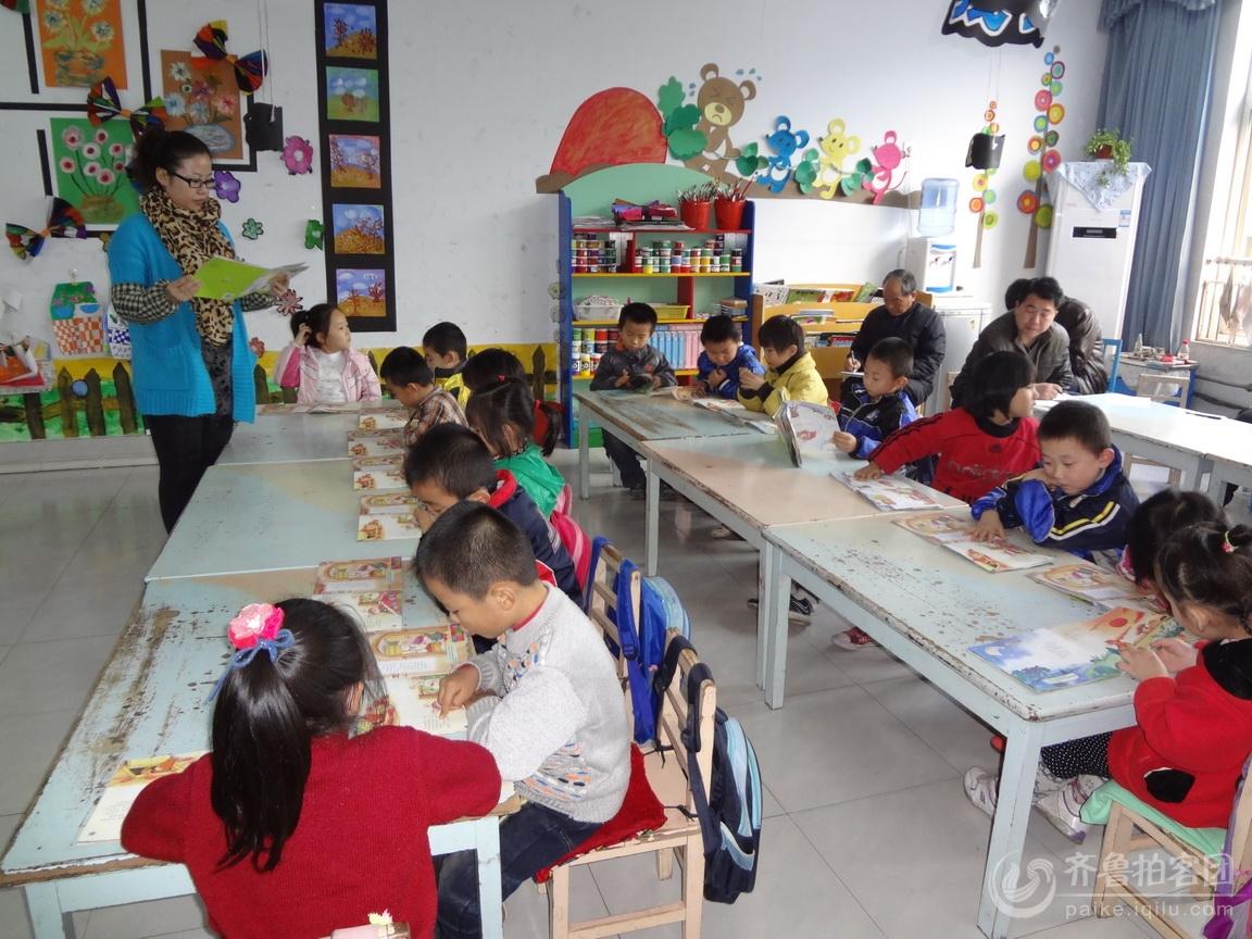 幼儿园-----上课