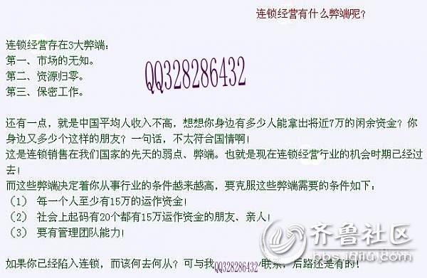 wKhxwU6RCLu5lG-cAADRoKEdptU005_600-450_6-0_conew1.jpg