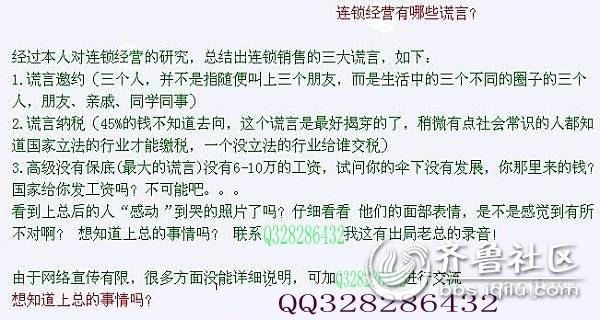 wKhxwE6RCMOUlwrFAAD8LXlr2xo582_600-450_6-0_conew2.jpg