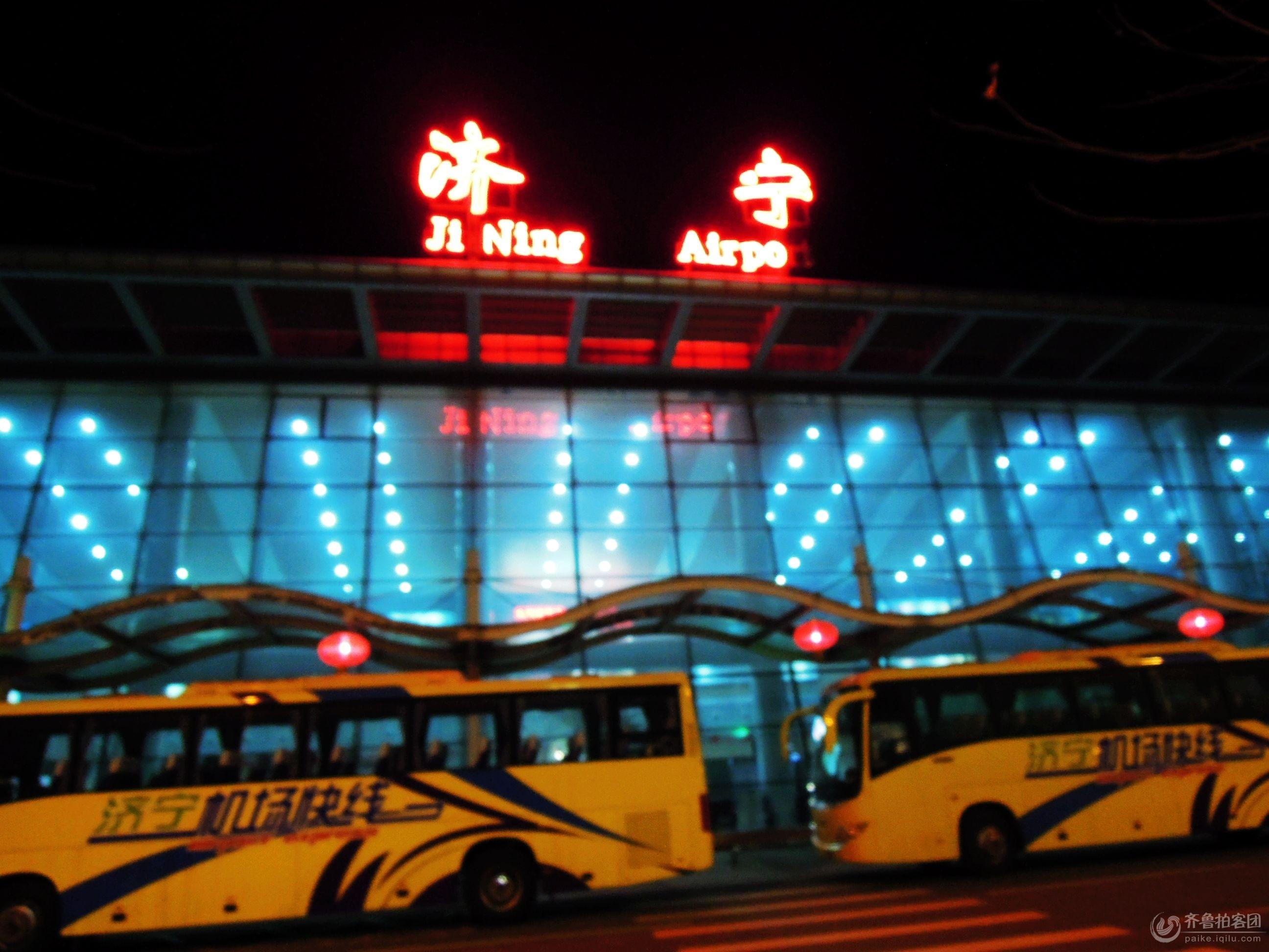 济宁飞机场 - 济宁拍客