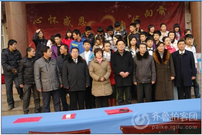 金乡县第二中学举办元旦联欢图片