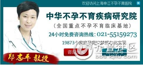 上海0231FB252FC7FE3BE45D2E9A9CCE65C2.JPG