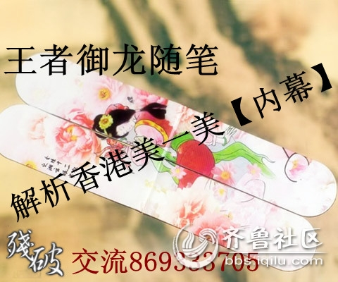 Img334093710[1]_副本.jpg