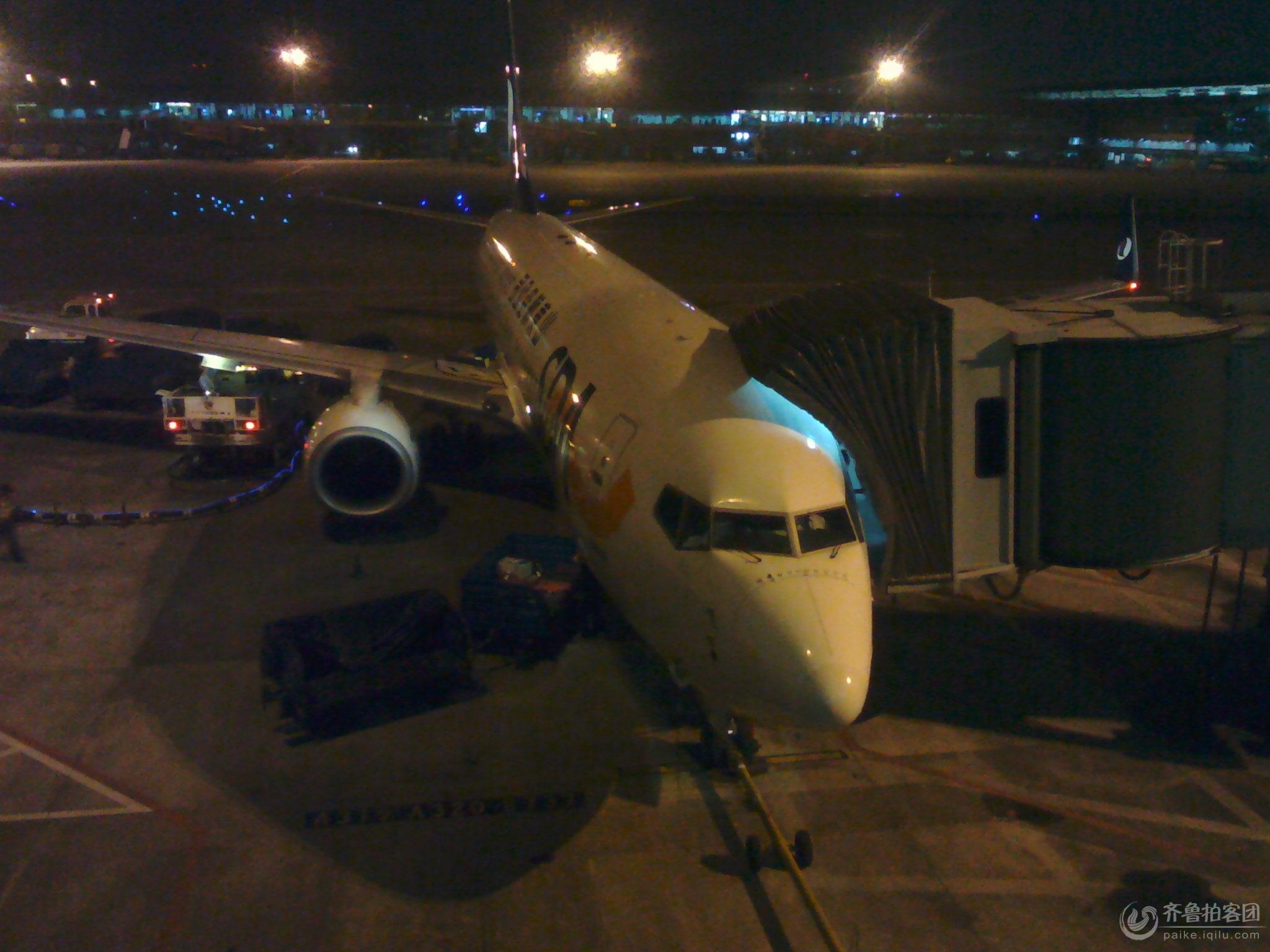 在深圳坐山航的飞机
