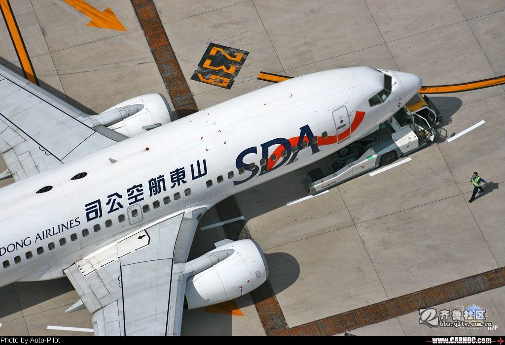 济南飞机场到淄博
