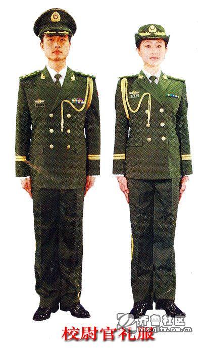 精彩 武警部队07式服装图介图片