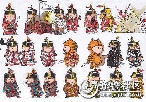 皇帝q版卡通图片