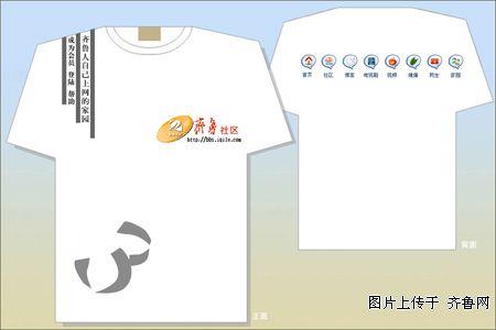 T恤2.jpg